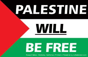 palestine will be free ******* Palestinewillbefree